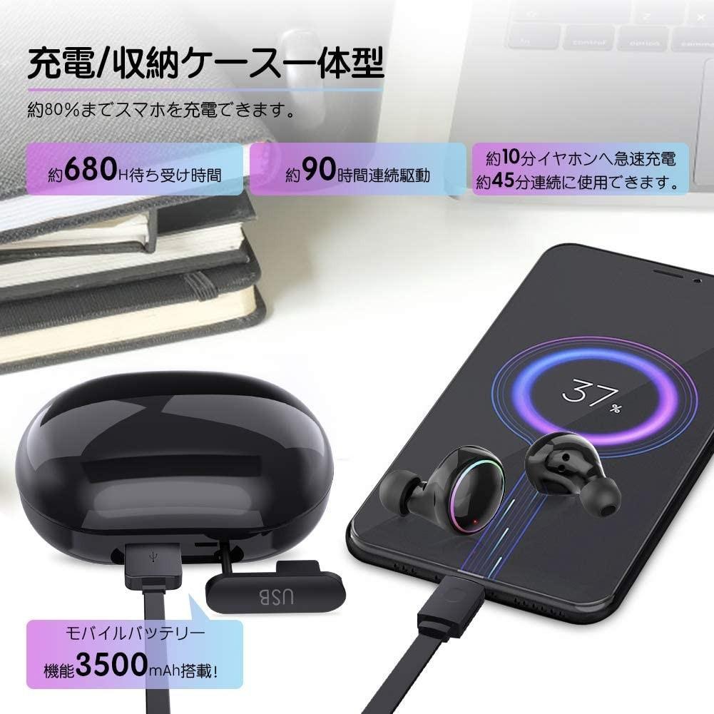 Bluetooth イヤホン ワイヤレス Hi-Fi高音質  完全IPX7防水
