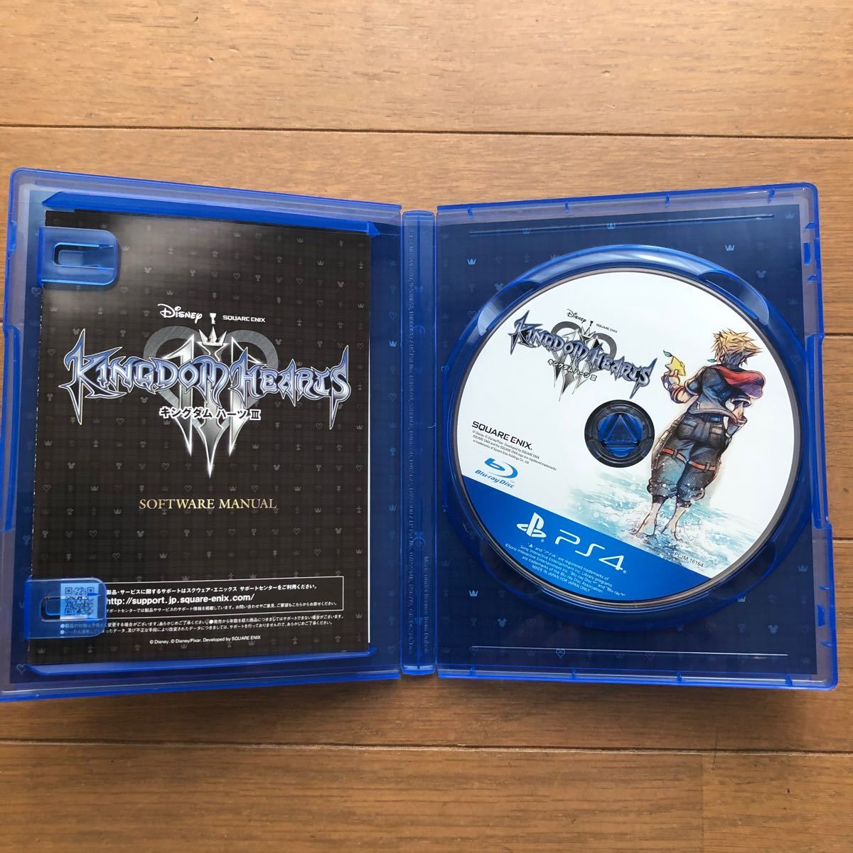 PS4 キングダムハーツ3