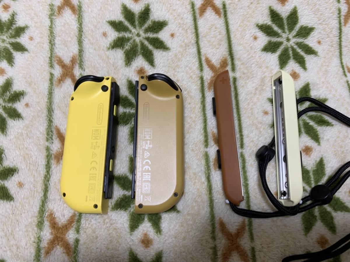 【即決・美品・送料無料】 Nintendo Switch ポケットモンスターLet's Go!ピカチュウ イーブイ Joy-Con ジョイコン ストラップ ポケモン_画像3