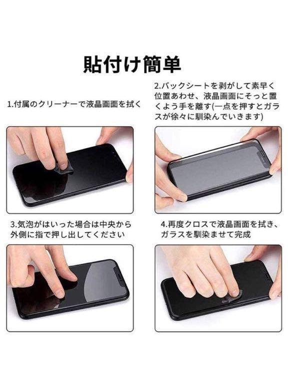 Asus ROG Phone 3 ZS661KS ガラスフィルム 【2枚セット】日本製素材旭硝子製 強化ガラス 高透過率99% 硬度9H 超薄 気泡ゼロ 飛散防止_画像6