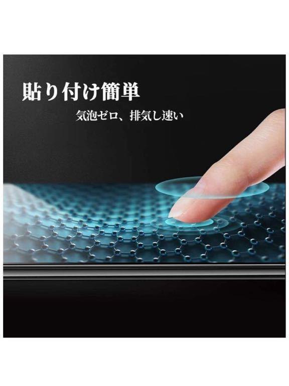 Asus ROG Phone 3 ZS661KS ガラスフィルム 【2枚セット】日本製素材旭硝子製 強化ガラス 高透過率99% 硬度9H 超薄 気泡ゼロ 飛散防止_画像3