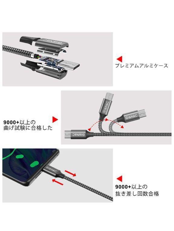 Micro USB ケーブル マイクロ USB ケーブル Android スマホ 充電ケーブル 3A急速充電 高速データ転送ケーブル 充電コード 3m_画像3