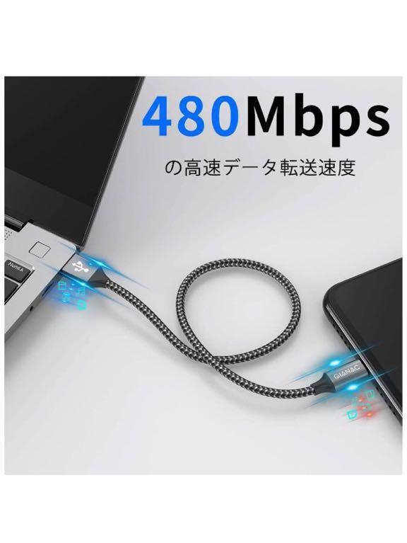 Micro USB ケーブル マイクロ USB ケーブル Android スマホ 充電ケーブル 3A急速充電 高速データ転送ケーブル 充電コード 3m_画像5