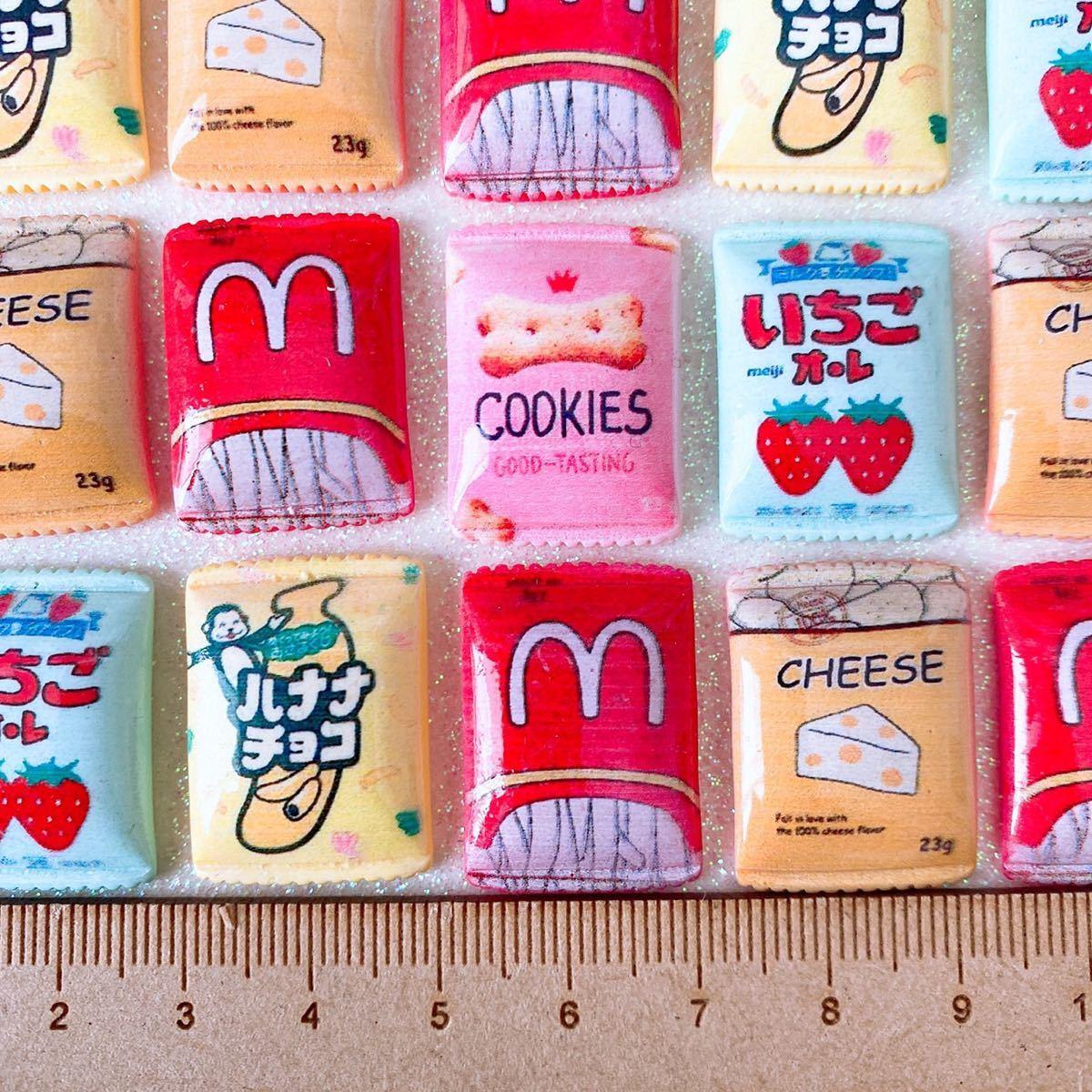 デコパーツ お菓子パーツ24個セット まとめ売り デコ素材 お菓子パッケージ