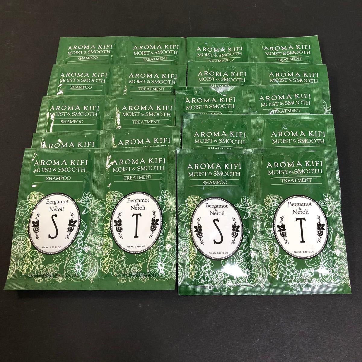 新品未開封アロマキフィ モイスト&スムースシャンプー+トリートメントベルガモット&ネロリの香り10個セット