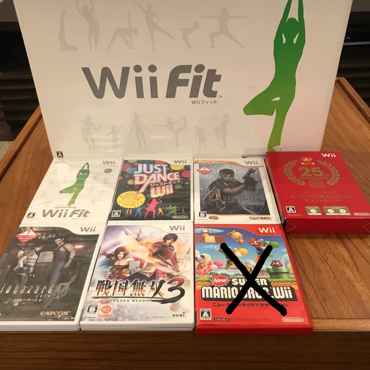 wii本体 ソフト まとめ売り