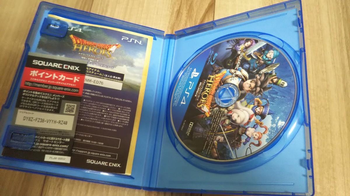 ドラゴンクエストヒーローズ闇竜と世界樹の城 PS4ソフト 美品