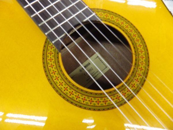 YAMAHA ヤマハ クラシックギター CG102 ソフトケース付属 チューナーサービス_画像7