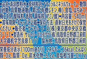サントリー 天然水 うめソルティ 熱中症対策 540ml ×24本_画像5