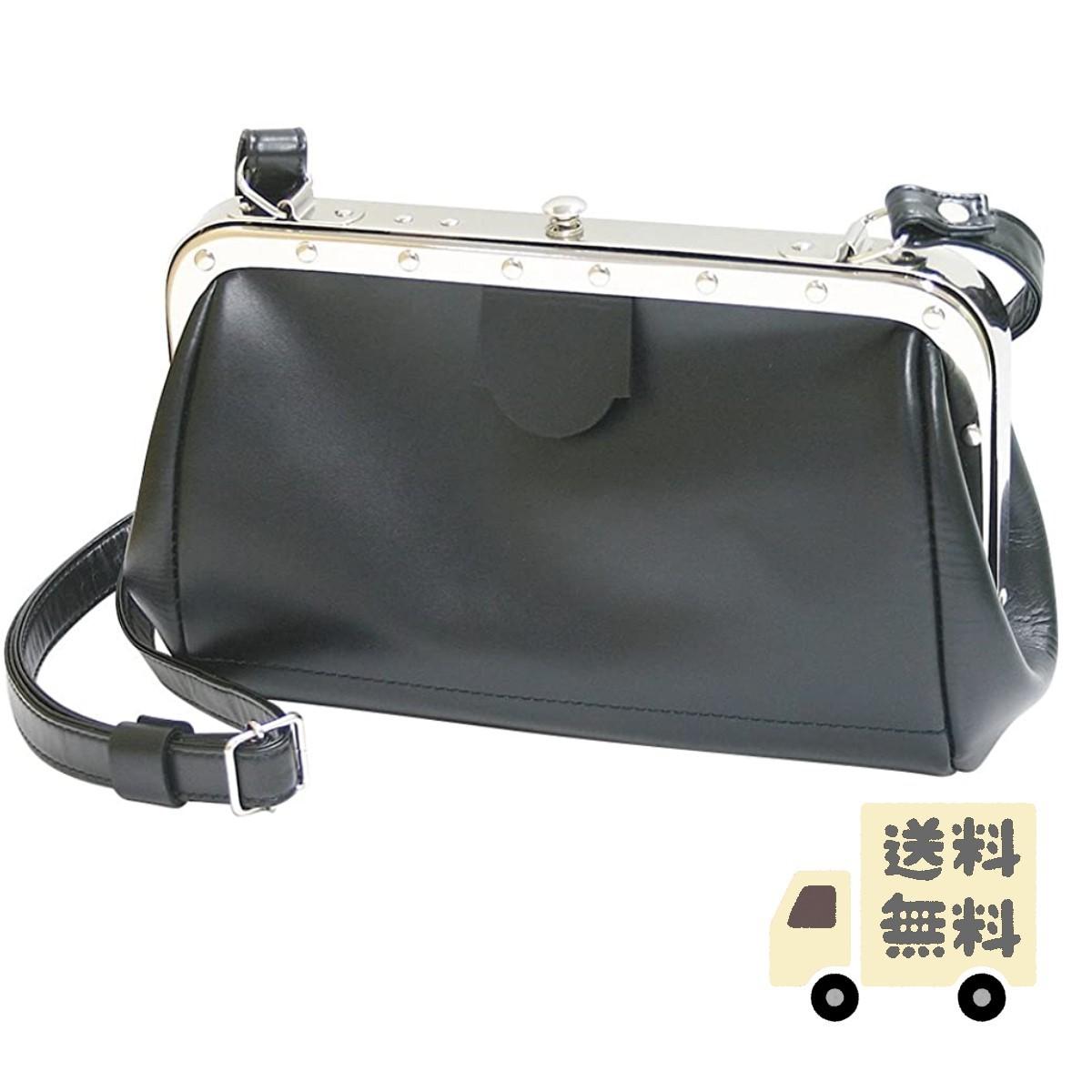 【日本製】昭和中期を代表する懐かしの車掌用鞄 / バッグ バス 鉄道 切符 昭和 レトロ 国鉄 JR