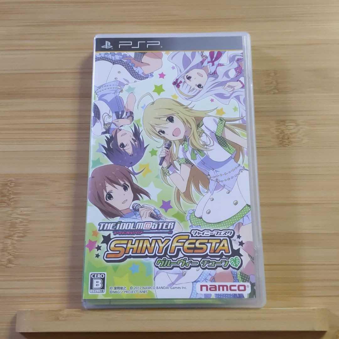 PSP アイドルマスター シャイニーフェスタ グルーヴィーチューン