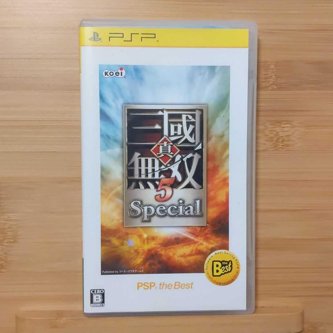 PSP 真・三國無双5 Special PSP the Best