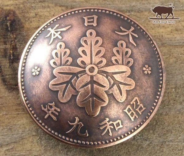 *コンチョ ネジ式 日本古銭 桐一銭 桐面 1銭 22mm ボタン 和銭_画像1