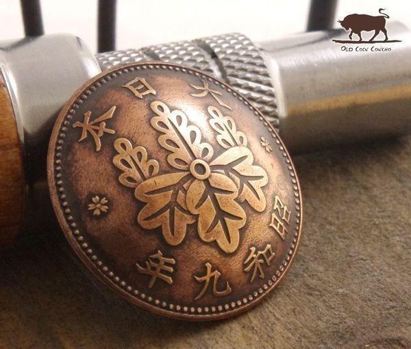 *コンチョ ネジ式 日本古銭 桐一銭 桐面 1銭 22mm ボタン 和銭_画像3