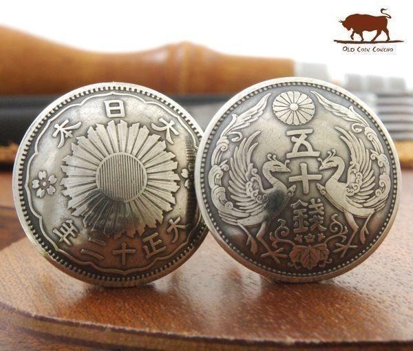 ◆コンチョ ループ式 2個セット 日本古銭 小型50銭銀貨 表裏 22.5mm_画像1