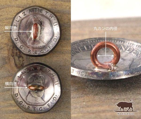 ◆コンチョ ループ式 2個セット 日本古銭 小型50銭銀貨 表裏 22.5mm_丸カンの向き・内径サイズのご指定可能です
