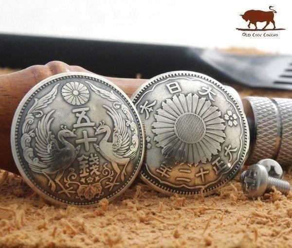 ◆コンチョ ループ式 2個セット 日本古銭 小型50銭銀貨 表裏 22.5mm_画像3