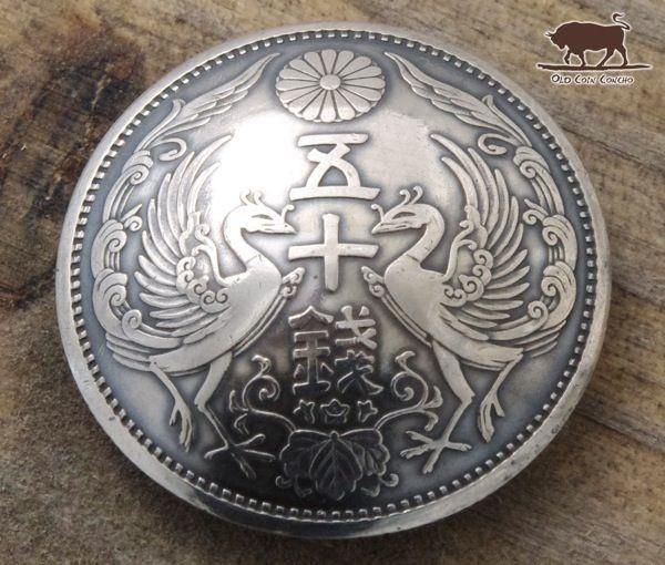 ◆コンチョ ネジ式 日本古銭 小型50銭銀貨 鳳凰 シルバー 22mm 和銭 Silver720