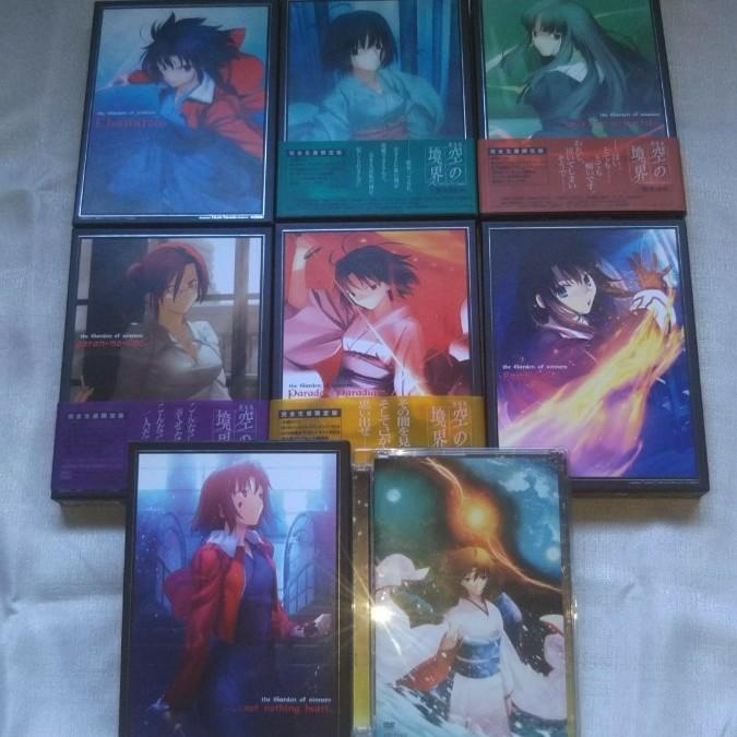 劇場版 空の境界 DVD 完全生産限定版 全7巻+終章