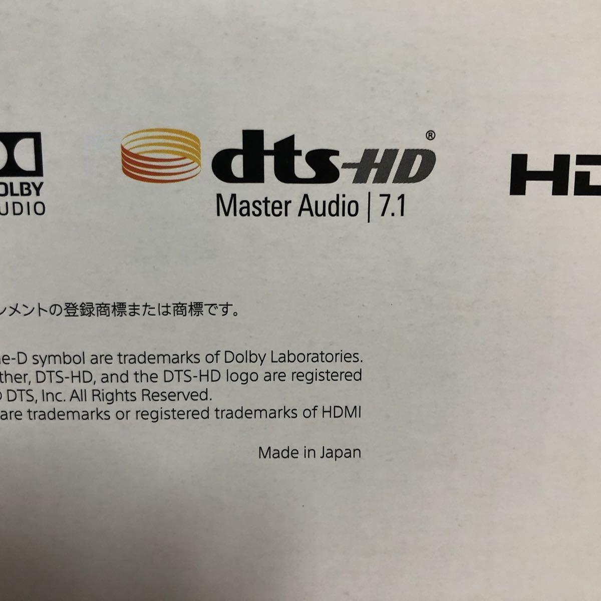 PS5;PlayStation5(プレイステーション5)本体 領収書付き 通常版 CFI-1000A01 ディスクドライブ搭載モデル_画像4