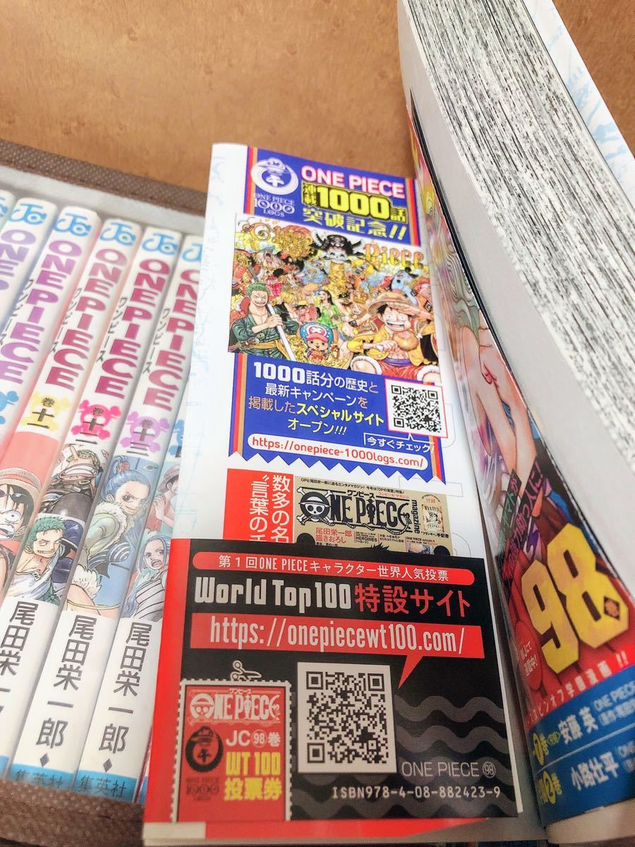 【全巻】ワンピース全巻1〜98巻まとめ売り オマケ付き