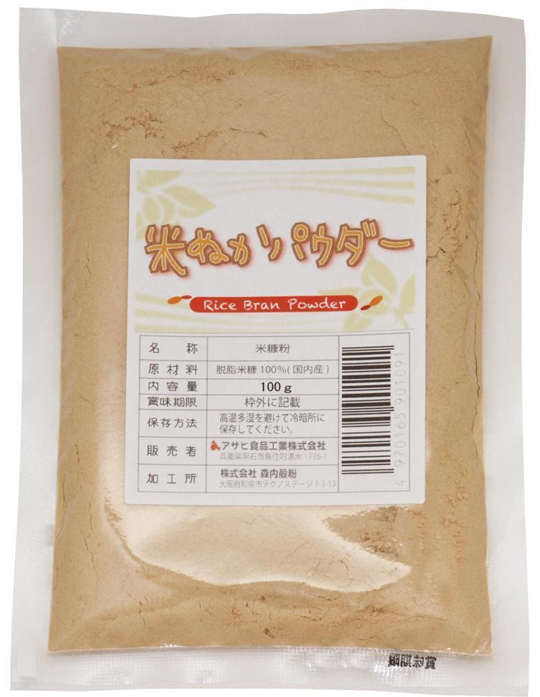 こなやの底力 食べる 米ぬかパウダー 100g×5袋_画像4