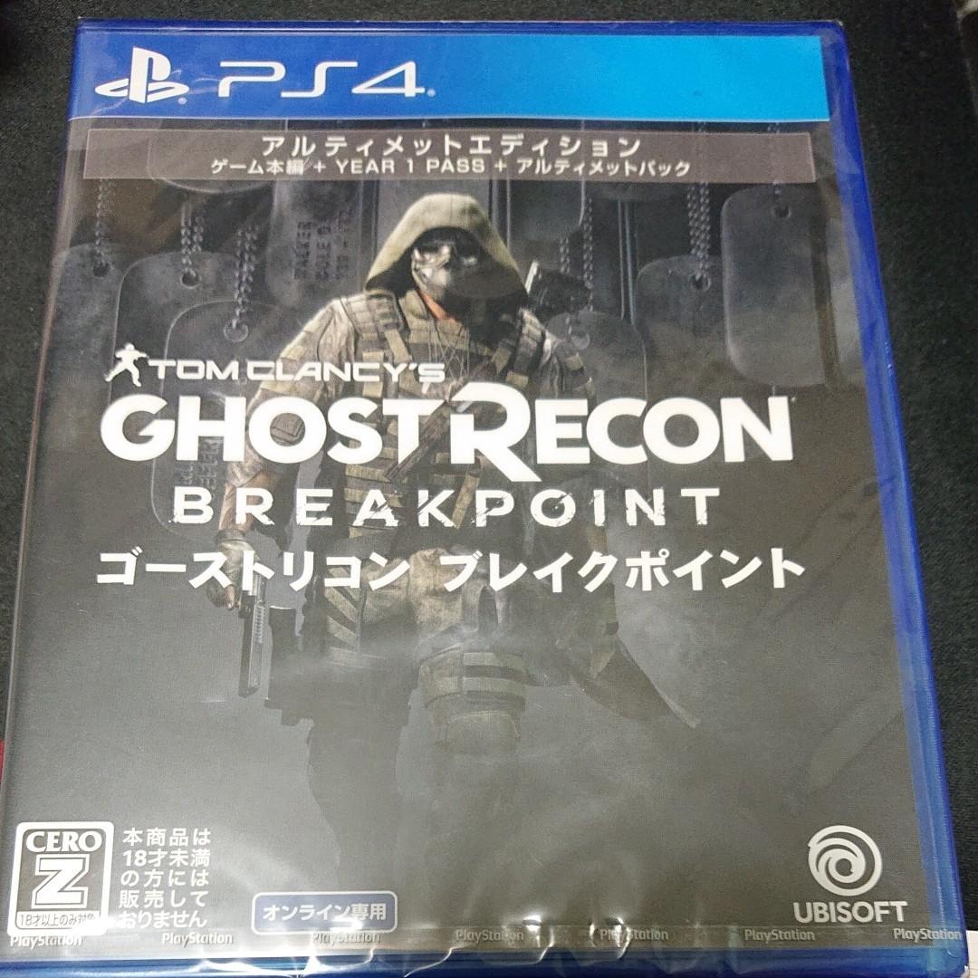 ゴーストリコン  GHOST RECON ブレイクポイント PS4 新品未開封