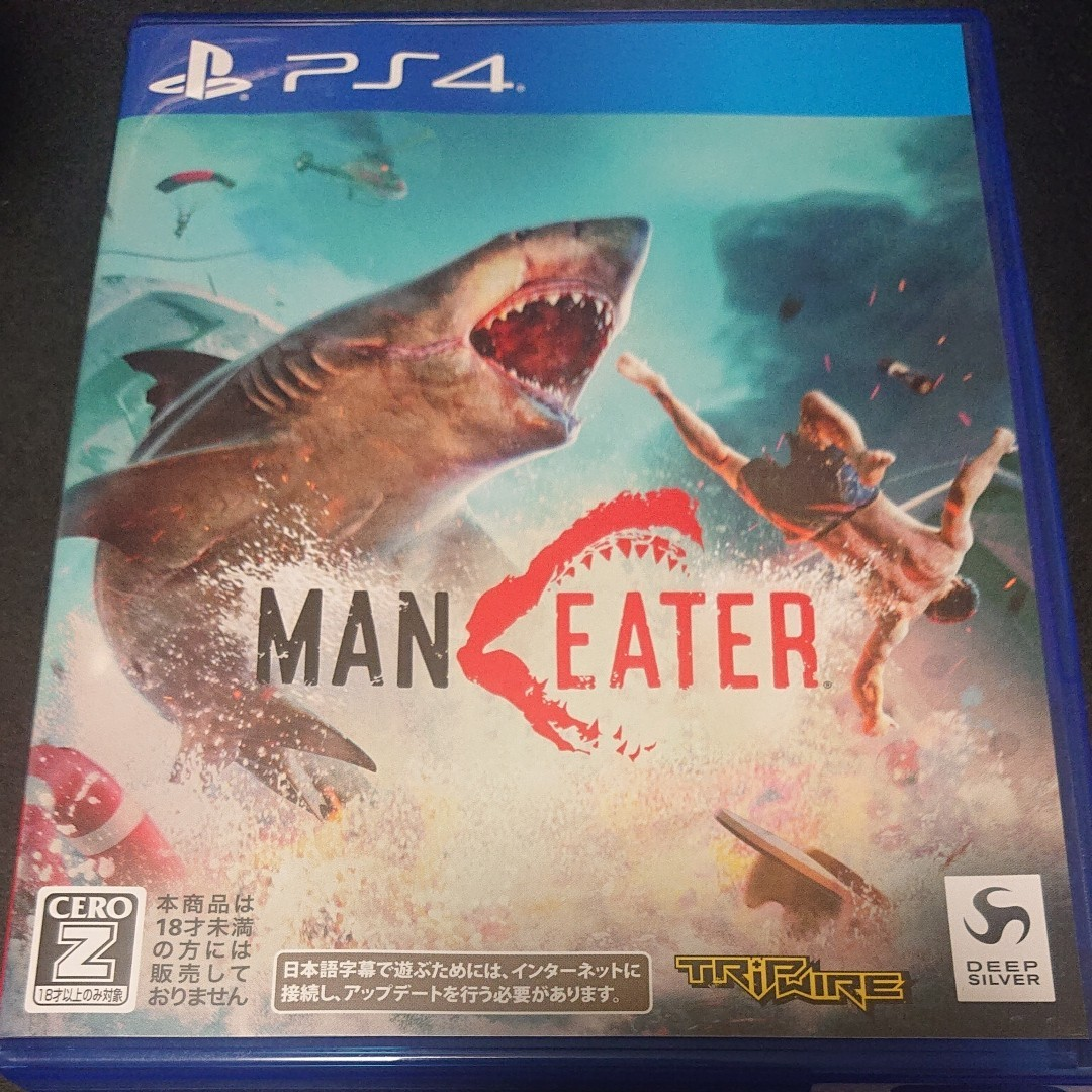 Maneater ps4 日本 語