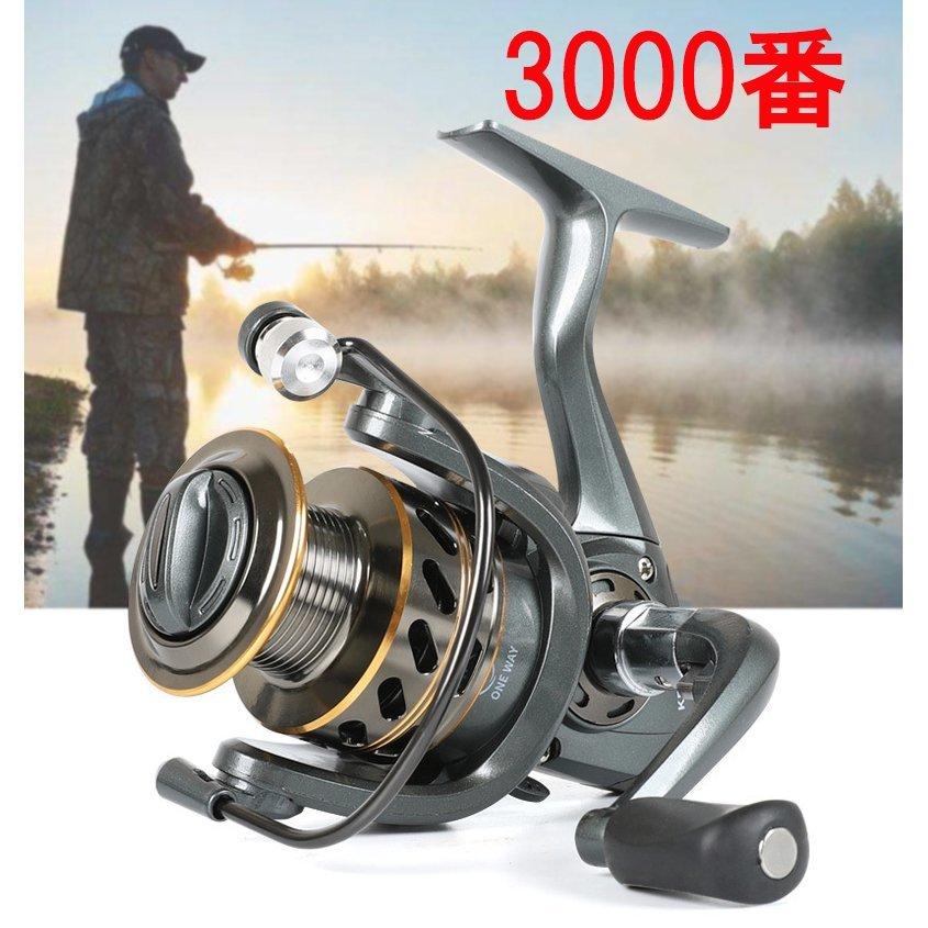 Z105 送料無料 フィッシング リール スピニングリール 3000番 釣り 海水 淡水 ギア比5.2:1 遠投 最大ドラグ力:8KG ハンドル左右交換_画像1