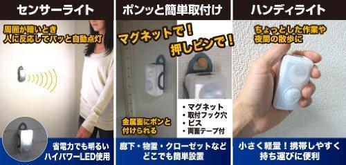 ホワイト ムサシ センサーライト RITEX LEDセンサーmini 乾電池式 室内 人感 ASL-015_画像4