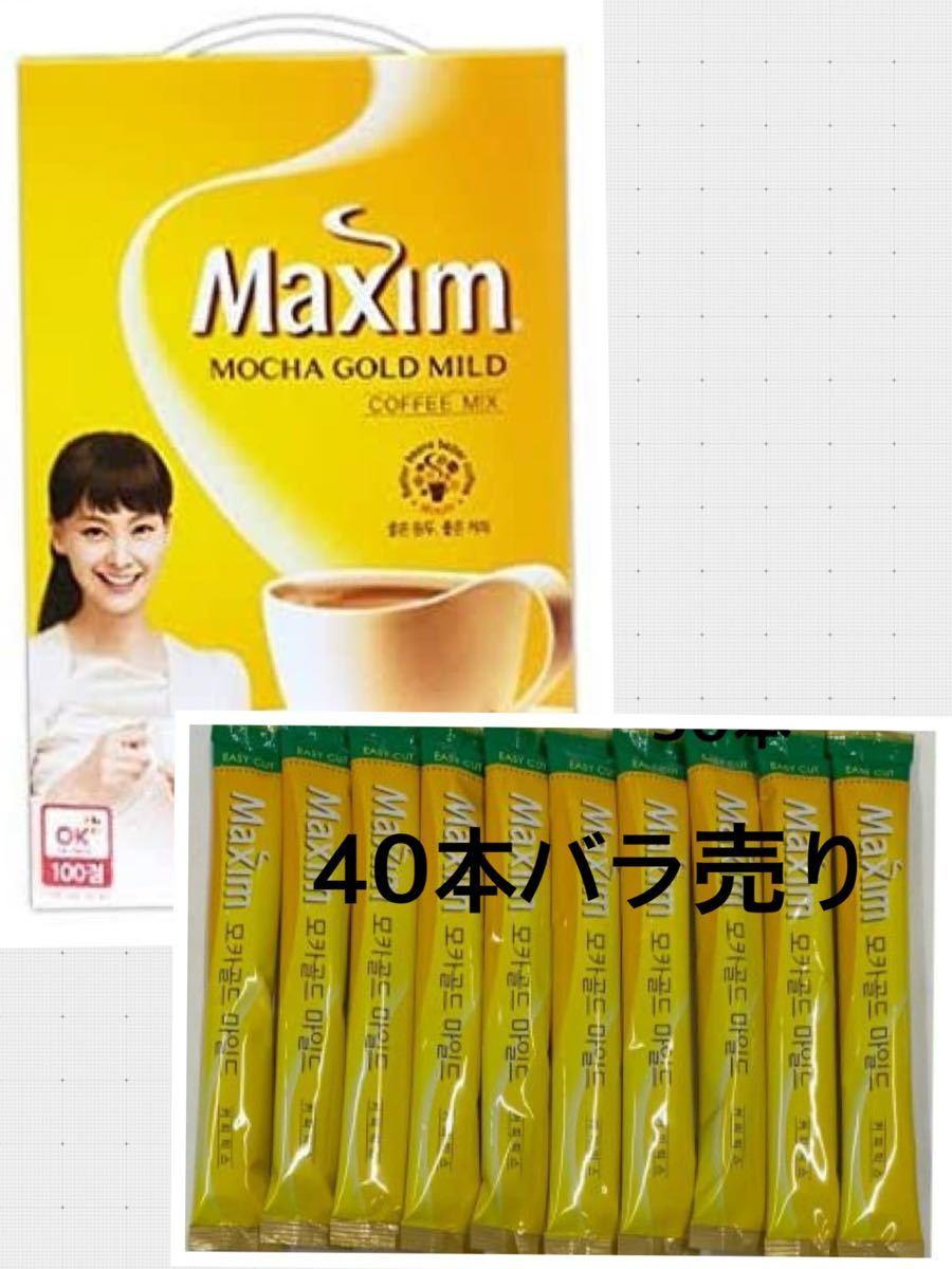 マキシムコーヒー 40本 スティックコーヒー 韓国