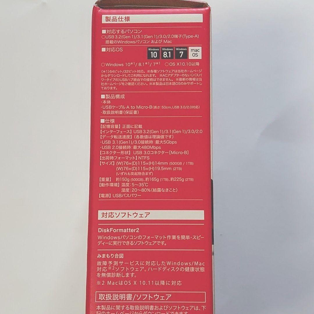 2TB BUFFALO  ポータブルHDD ハードディスク 新品未開封   バッファロー