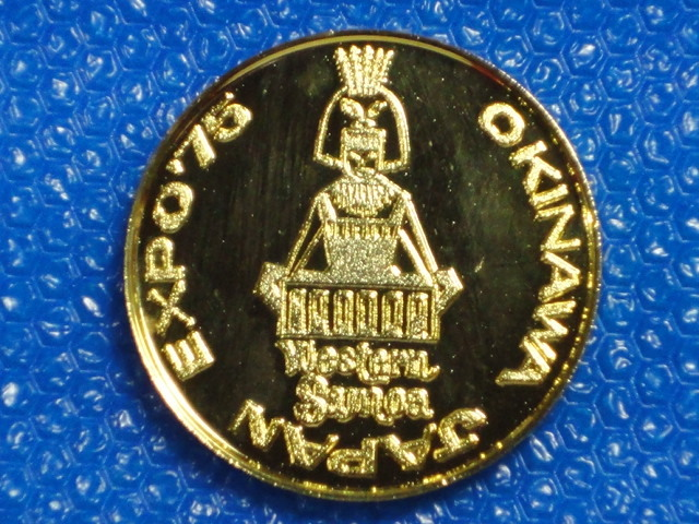 ☆サモア諸島 ・1975年「沖縄国際海洋博覧会」記念メダル☆_画像1