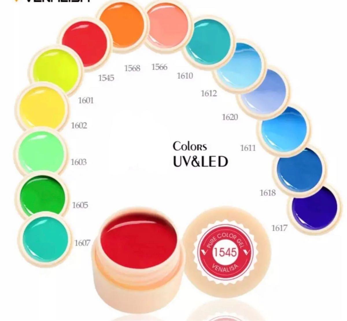 ジェルネイルセット スタートキット UV/LEDネイルライト