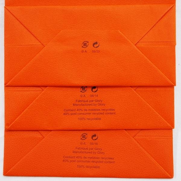 中古 HERMES エルメス 紙袋3点セット ショッピングバッグ H21.7×W15×D7cm_画像4