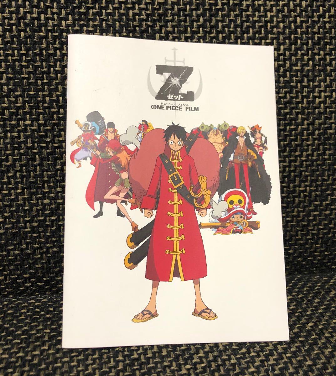 ONE PEACE 「Z」DVD