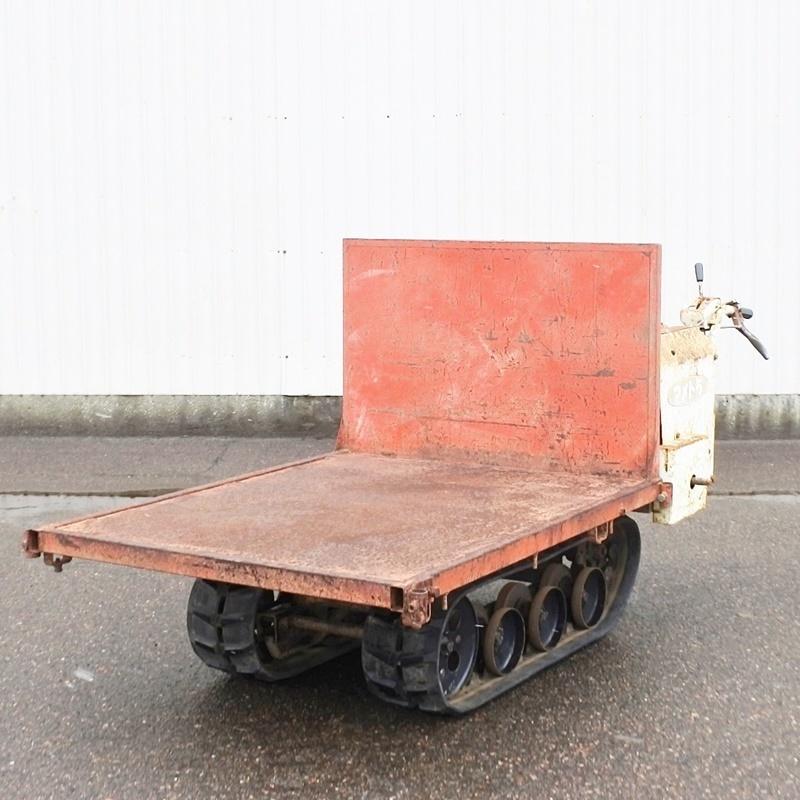 【新潟】マメトラ 運搬車 クローラ カート SC-6B 最大積載400kg 6.5馬力 ダンプ クローラー キャタピラ 自走式 運搬 実動 倉庫保管 中古