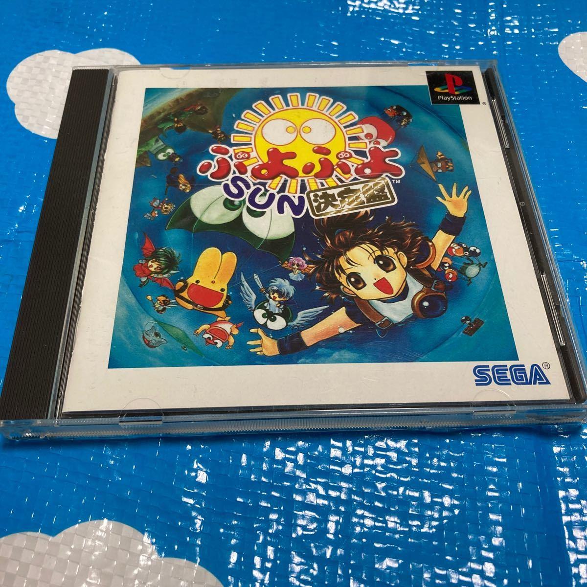 ぷよぷよSUN決定盤