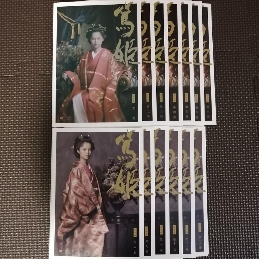 DVD NHK大河ドラマ 篤姫 完全版 全13巻セット + サウンドトラック