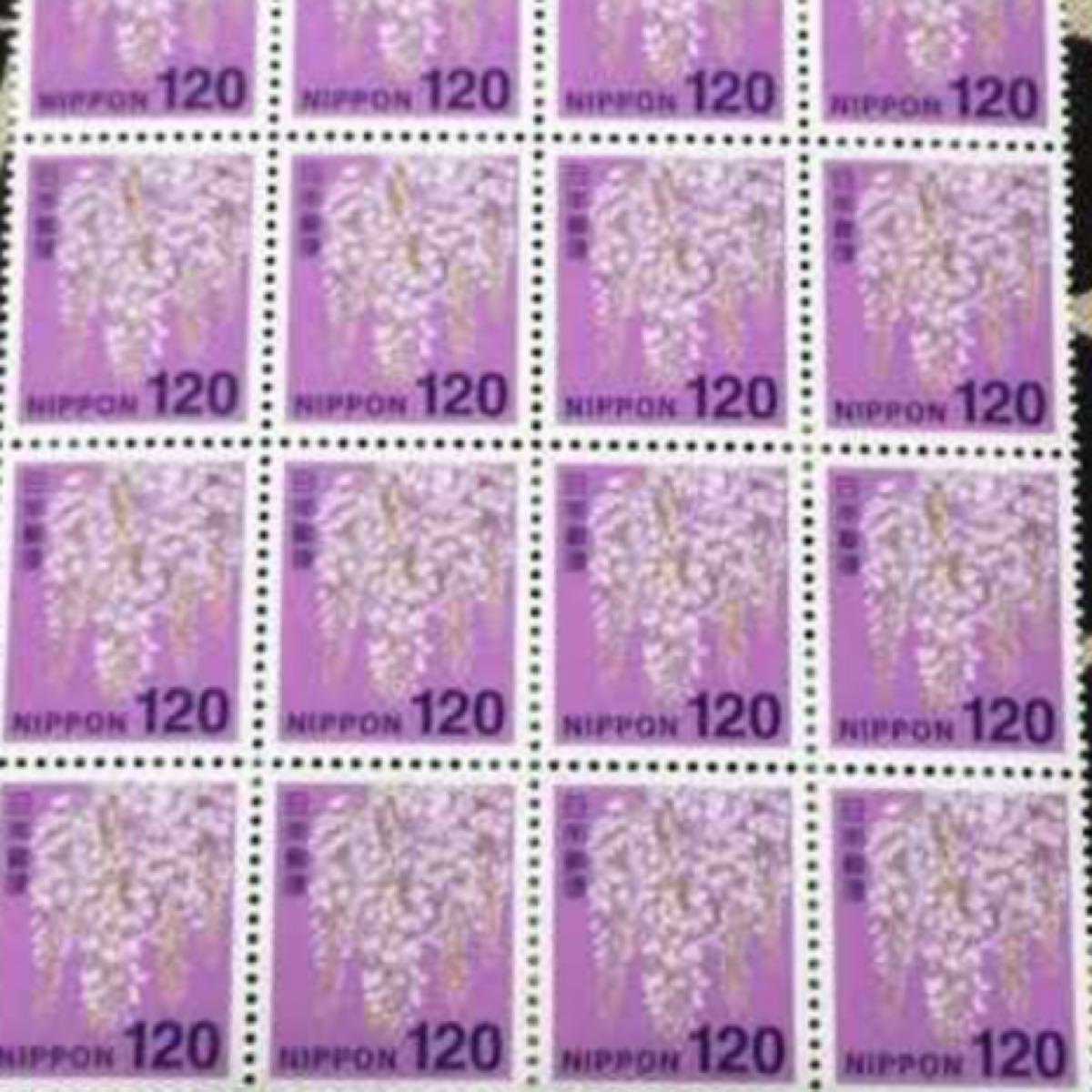 円 切手 120 82円切手・120円切手で送れる重さは何グラムまで?封筒のサイズや厚さを解説!