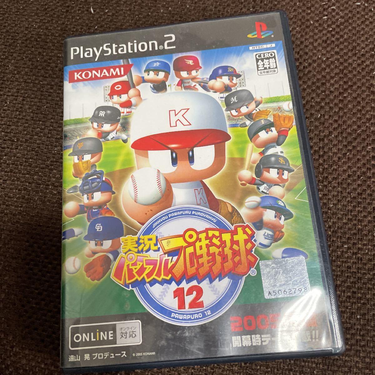 PS2 実況パワフルプロ野球12