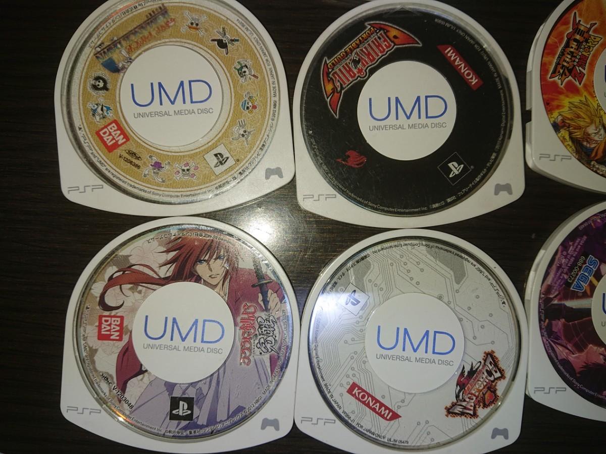PSPソフト ジャンク 16枚セット