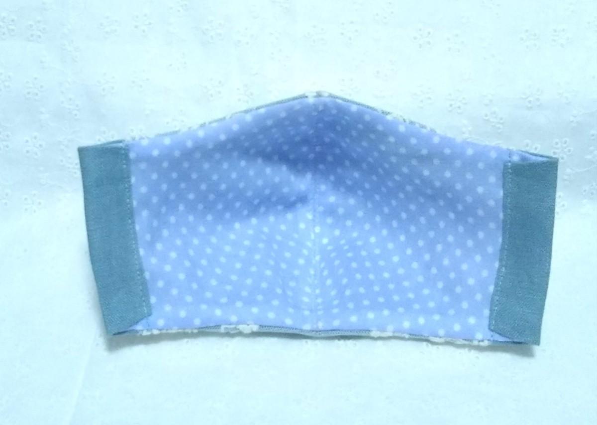 立体インナー ハンドメイド チュールレース 水色