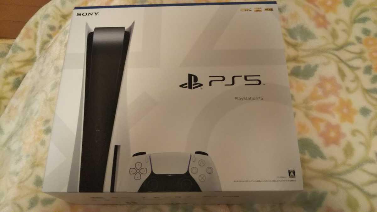 【新品/未開封/日本製】 PS5 PlayStation5 プレイステーション5 本体 ディスクドライブ搭載モデル CFI-1000A01