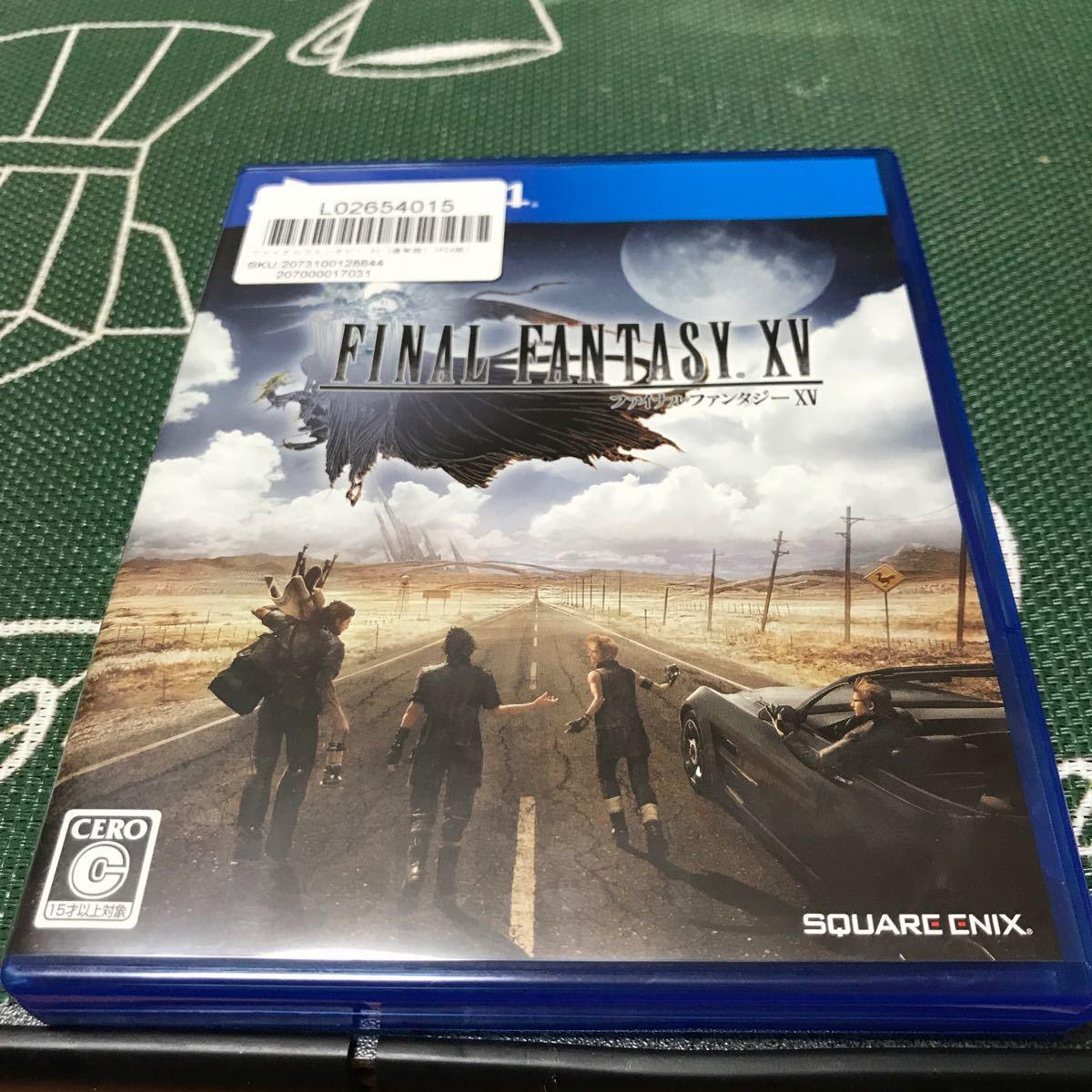 ファイナルファンタジー15 PS4ソフト