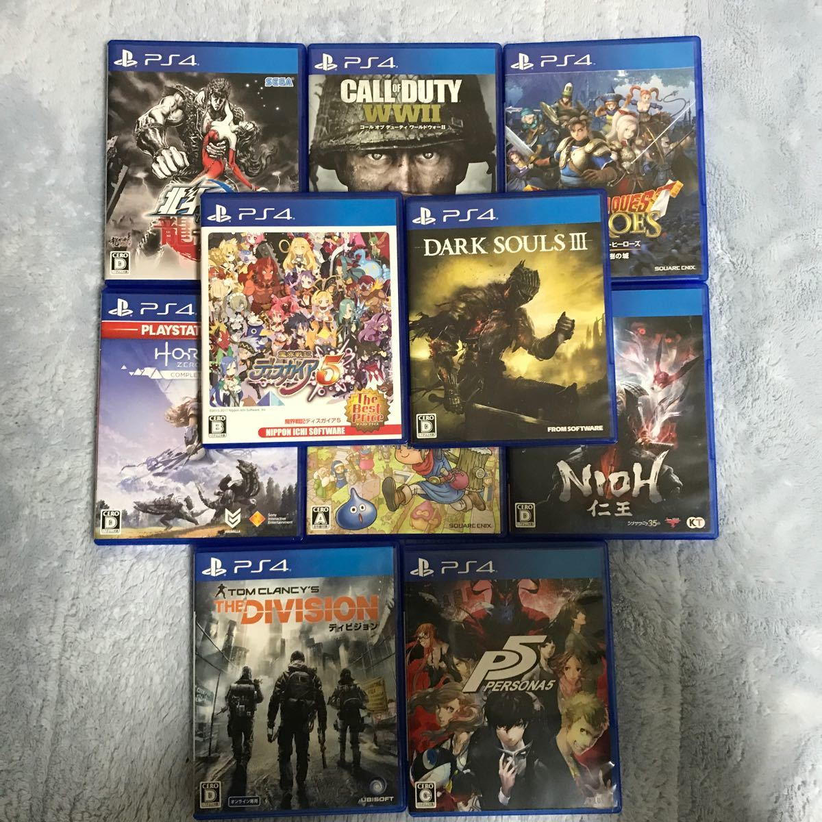ps4ソフト まとめ売り ソフト10本セット