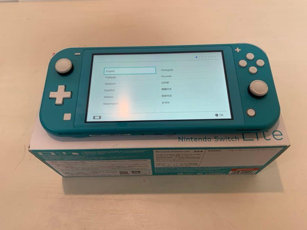 【美品】 ほぼ未使用 任天堂 ニンテンドースイッチ ライト ターコイズ 本体 Nintendo Switch lite