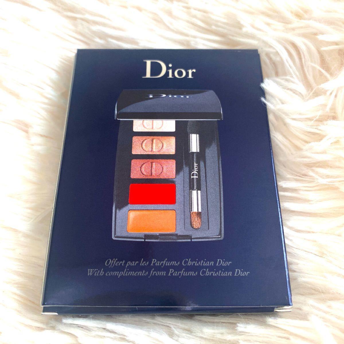 ディオール メイクパレット アイシャドウ&リップ 新品未使用 Dior