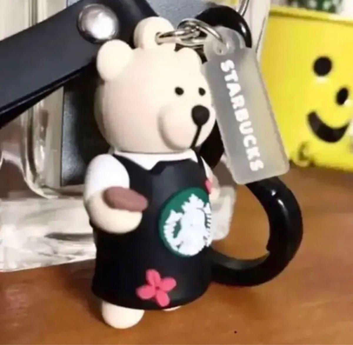 【即購入大歓迎】海外スタバ ベアリスタ キーホルダー 花×黒エプロン ストラップ