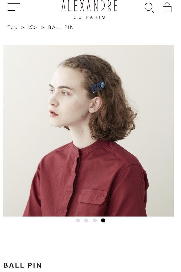 アレクサンドルドゥパリ Alexandre de Paris 髪留め ヘアピン_画像5